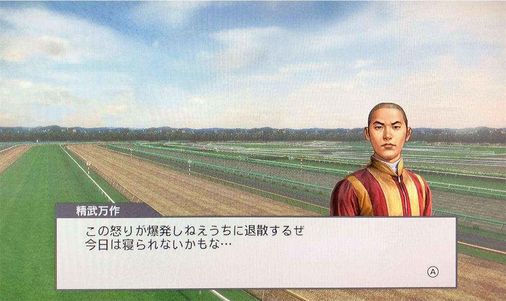 f:id:yuukirena1824:20200619005512j:image