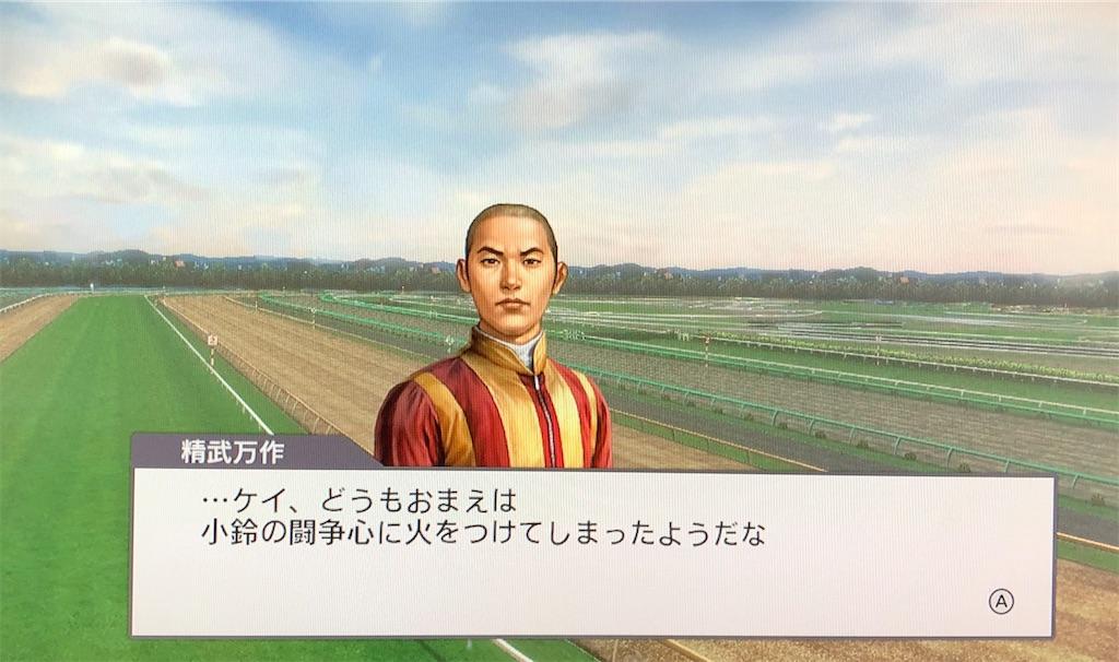 f:id:yuukirena1824:20200619005515j:image