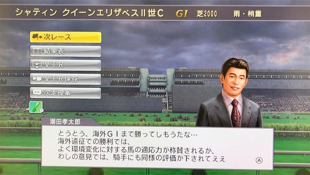 f:id:yuukirena1824:20200619005520j:image