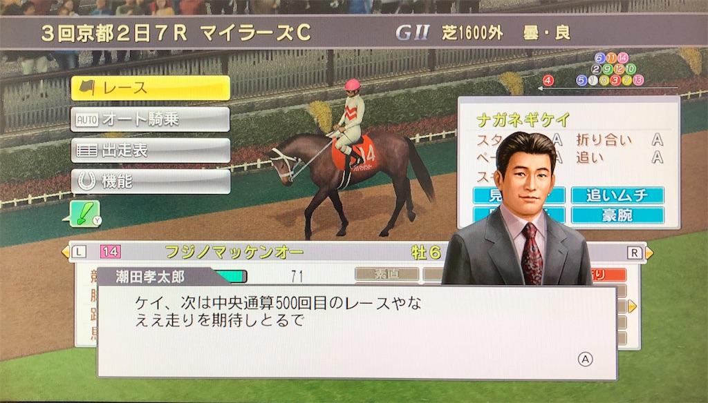 f:id:yuukirena1824:20200619005523j:image
