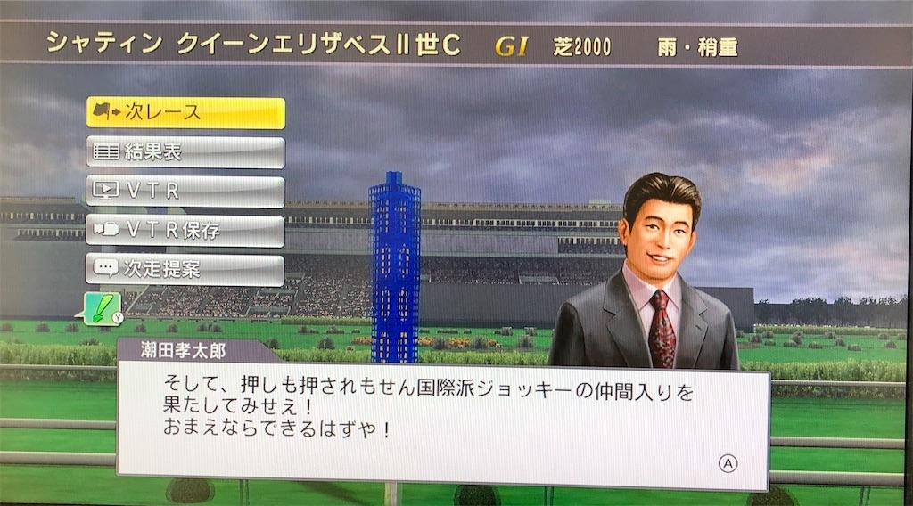 f:id:yuukirena1824:20200619005533j:image