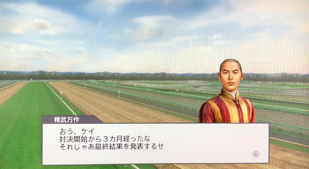 f:id:yuukirena1824:20200619005536j:image