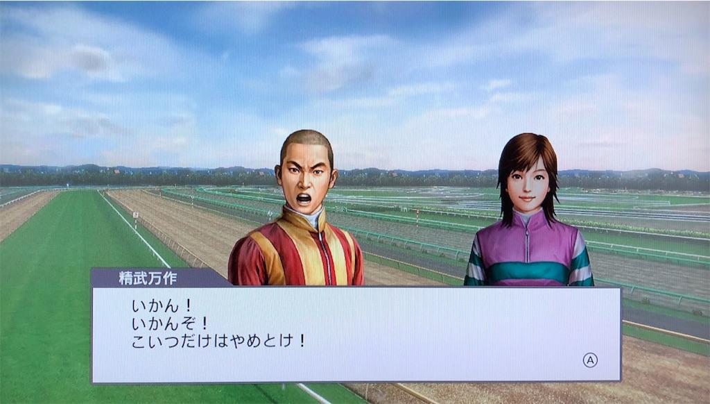 f:id:yuukirena1824:20200619005548j:image