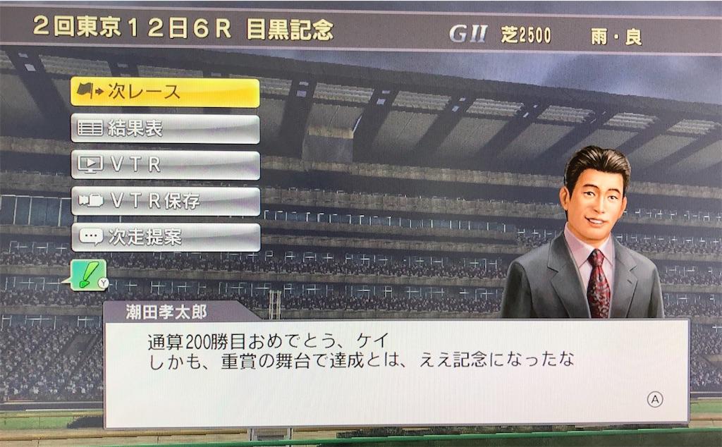 f:id:yuukirena1824:20200622003226j:image