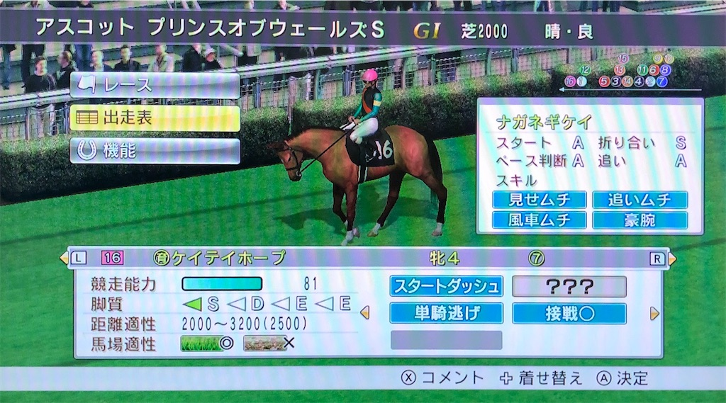 f:id:yuukirena1824:20200622005951j:image