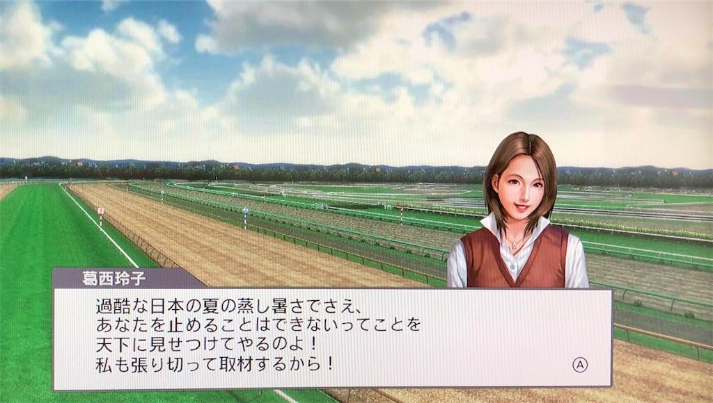 f:id:yuukirena1824:20200622010013j:image