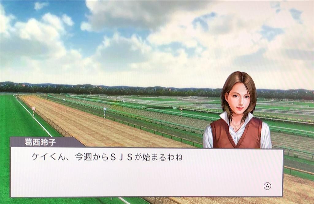 f:id:yuukirena1824:20200622010024j:image