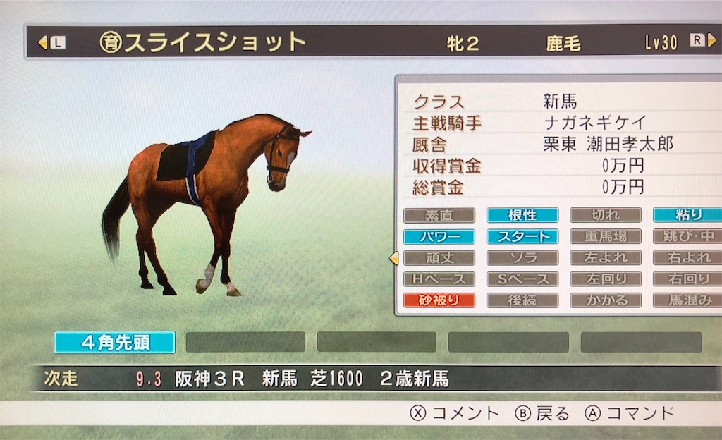 f:id:yuukirena1824:20200622160742j:image