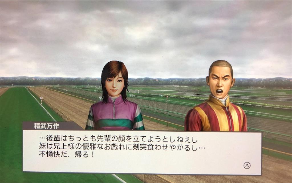 f:id:yuukirena1824:20200622160748j:image