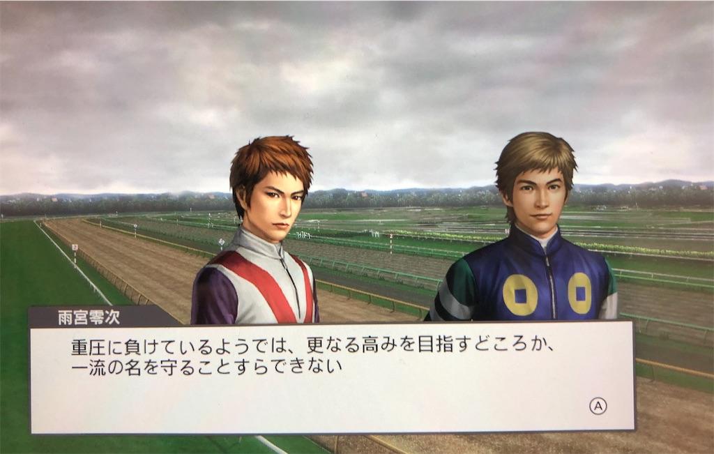 f:id:yuukirena1824:20200622160827j:image