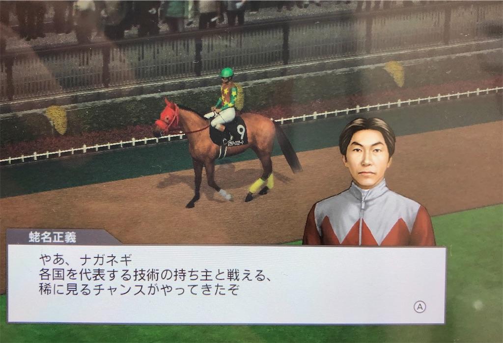 f:id:yuukirena1824:20200622160834j:image