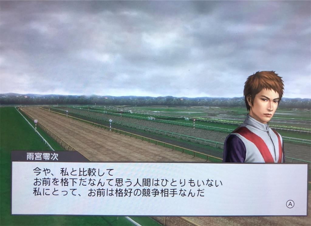 f:id:yuukirena1824:20200622164256j:image