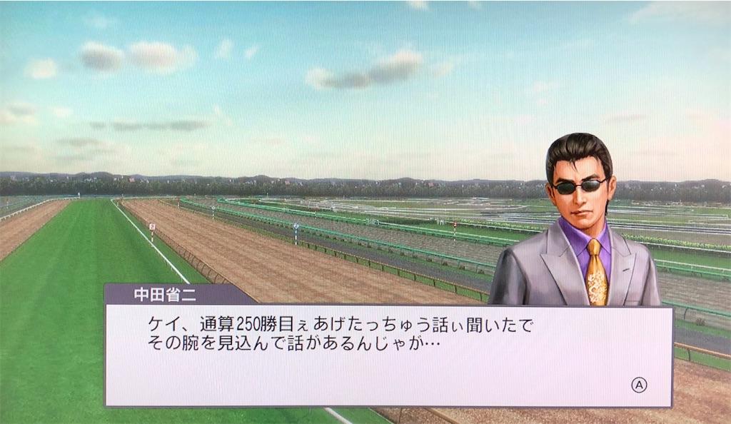 f:id:yuukirena1824:20200623011017j:image