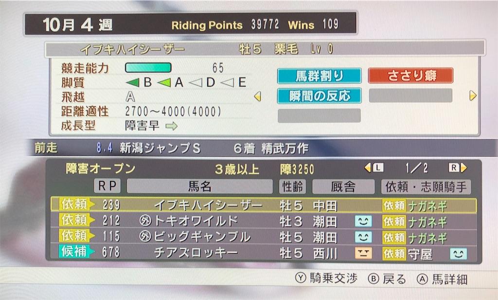 f:id:yuukirena1824:20200623011023j:image