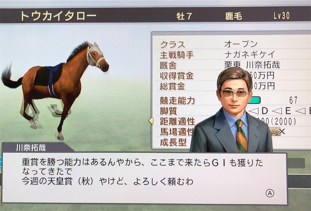 f:id:yuukirena1824:20200623011032j:image