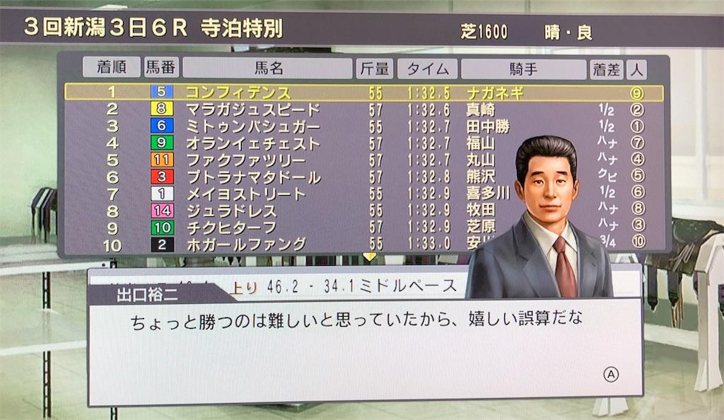 f:id:yuukirena1824:20200623011038j:image