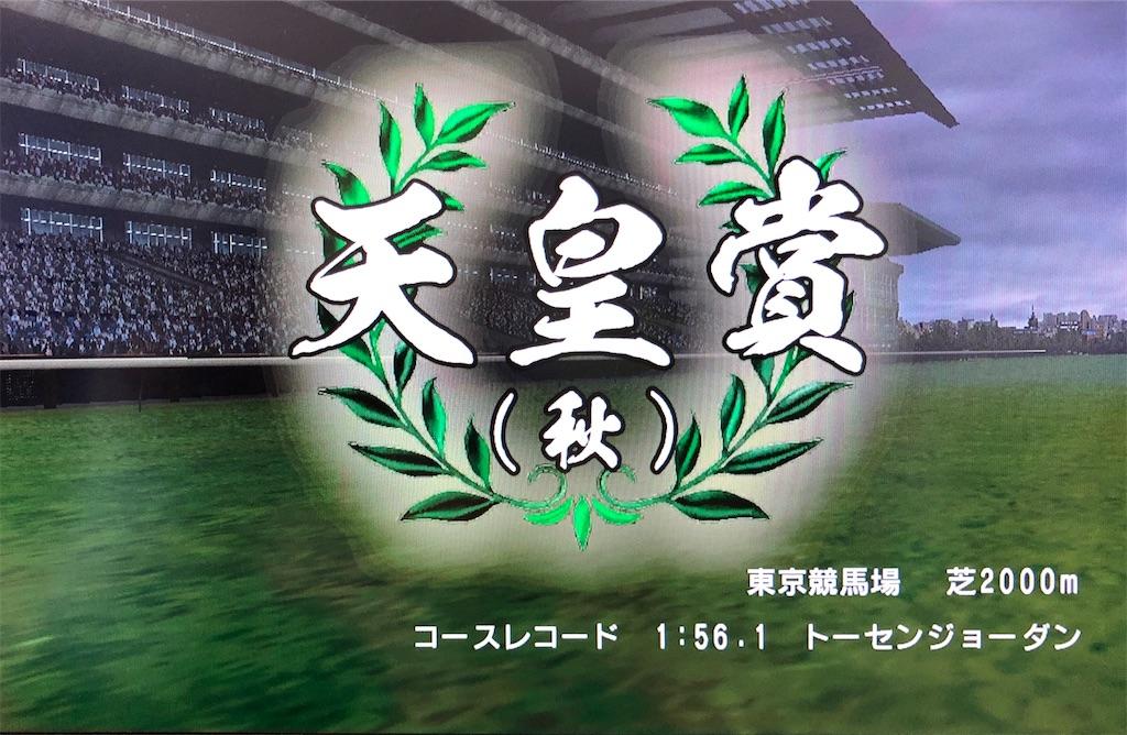f:id:yuukirena1824:20200623011042j:image