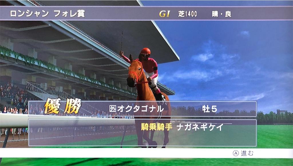 f:id:yuukirena1824:20200623011049j:image