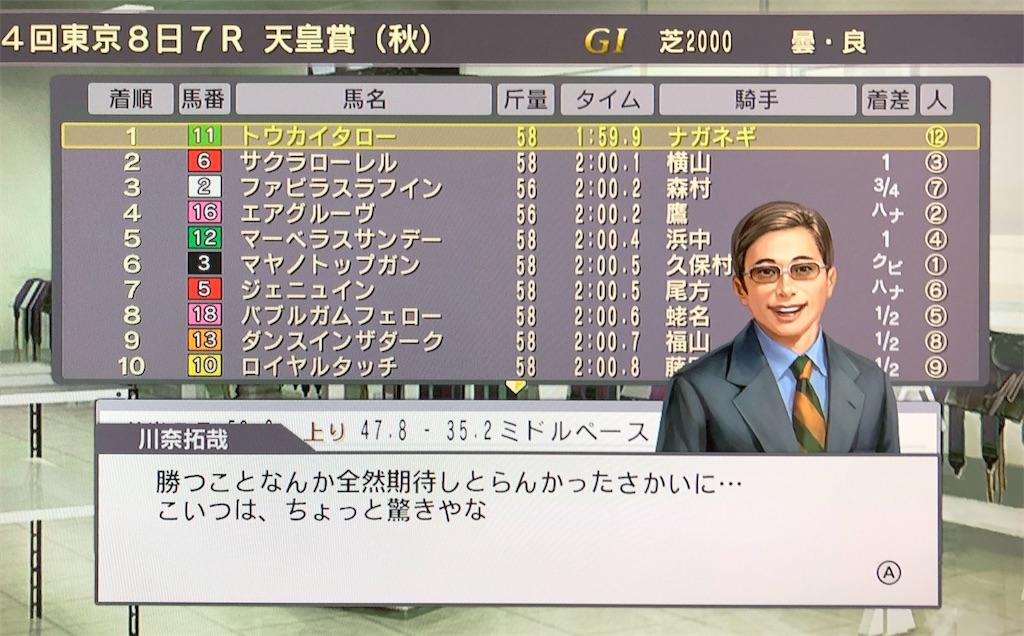 f:id:yuukirena1824:20200623011108j:image