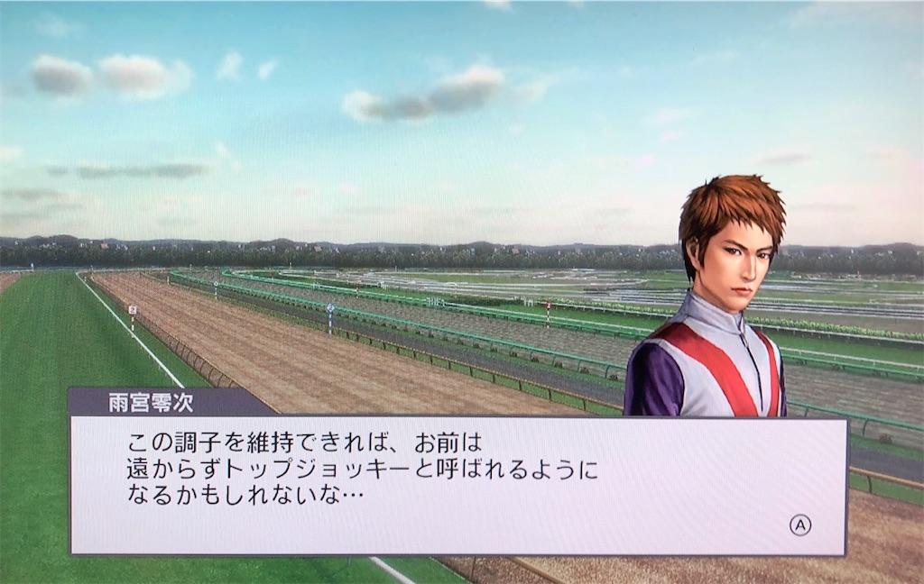 f:id:yuukirena1824:20200623011111j:image