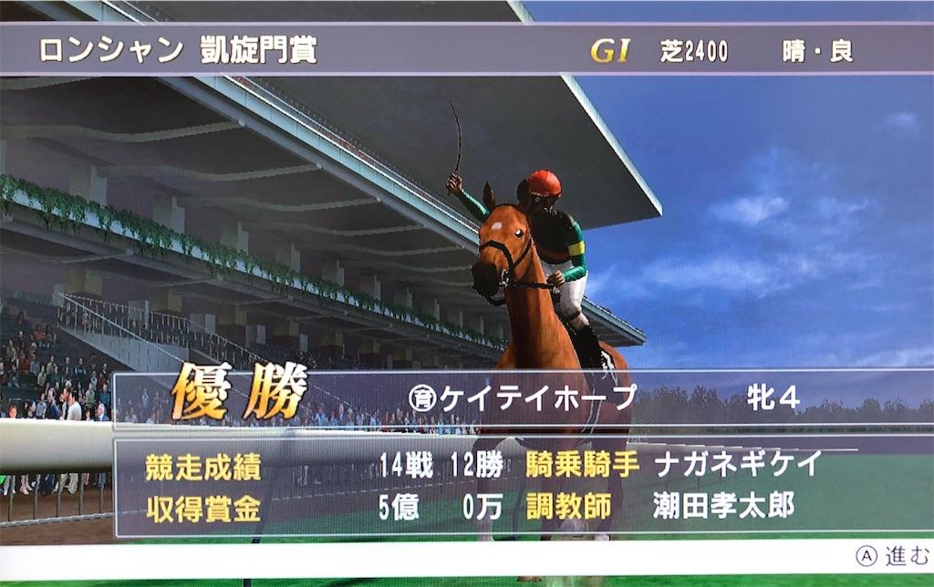 f:id:yuukirena1824:20200623011114j:image