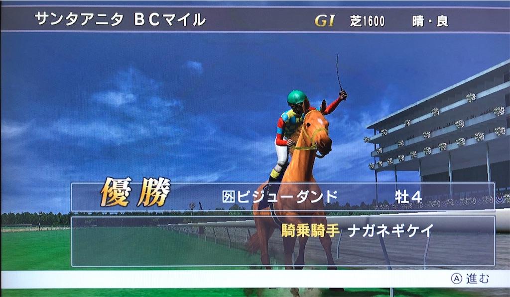 f:id:yuukirena1824:20200623011127j:image