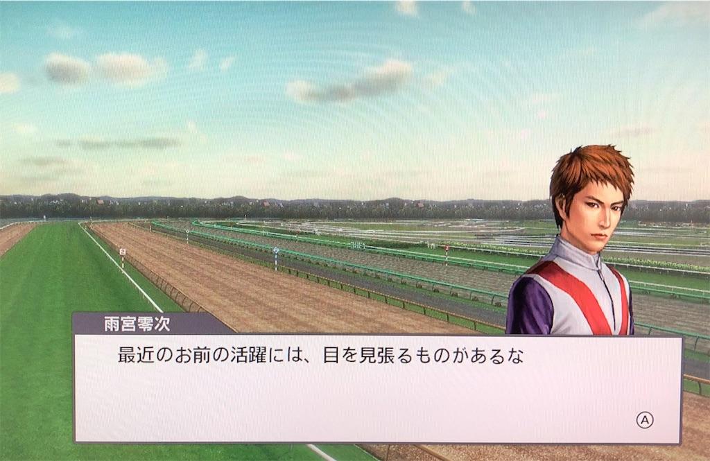 f:id:yuukirena1824:20200623011144j:image