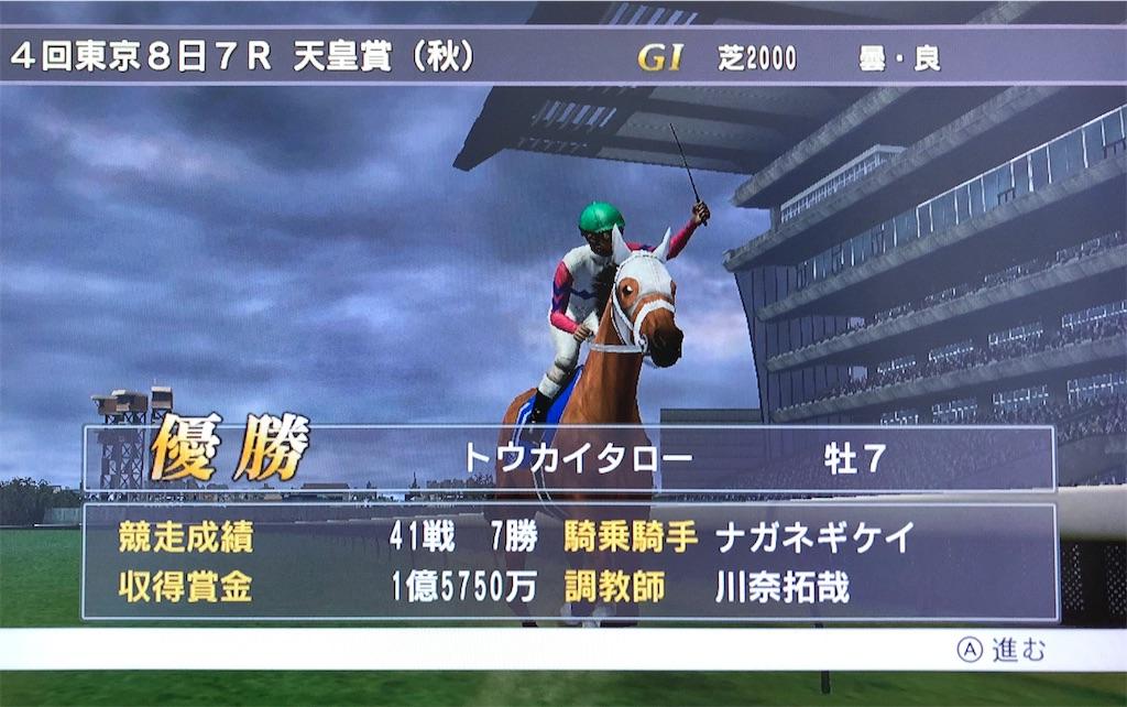 f:id:yuukirena1824:20200623011147j:image