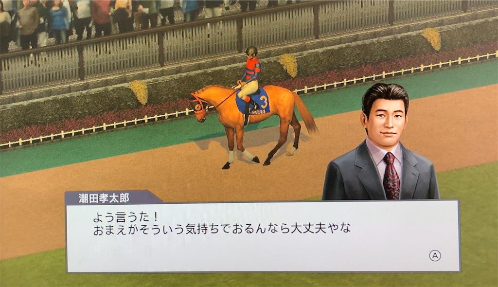 f:id:yuukirena1824:20200623011151j:image