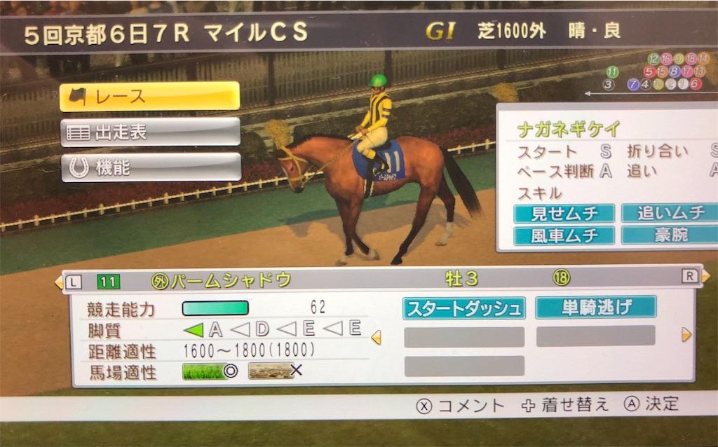 f:id:yuukirena1824:20200624005244j:image