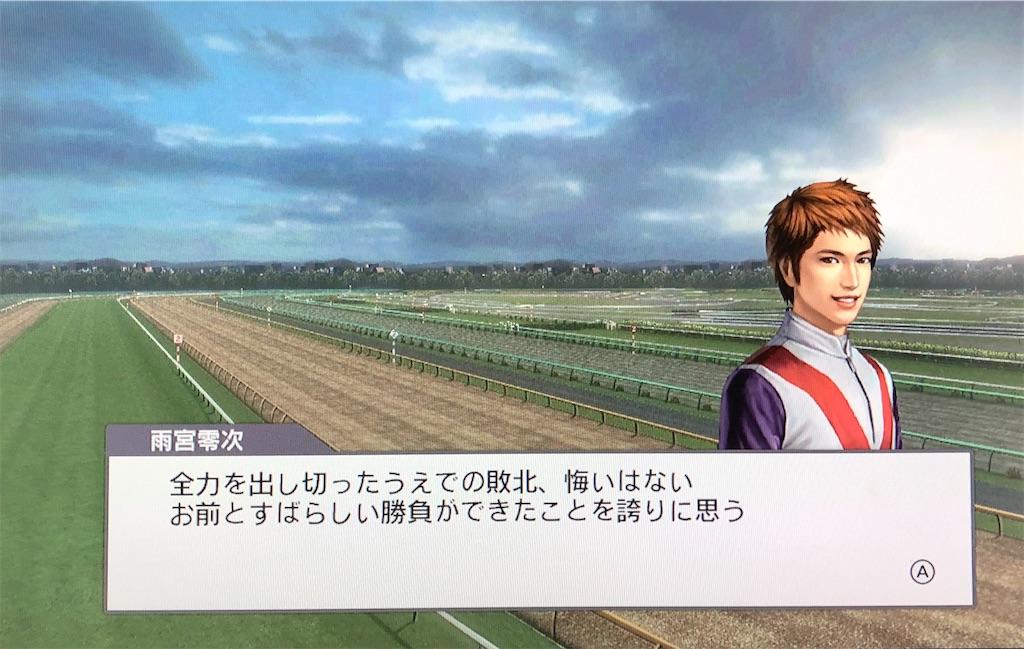 f:id:yuukirena1824:20200624005325j:image
