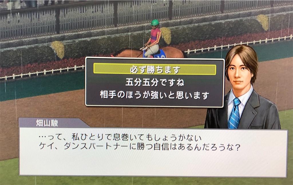 f:id:yuukirena1824:20200624020153j:image