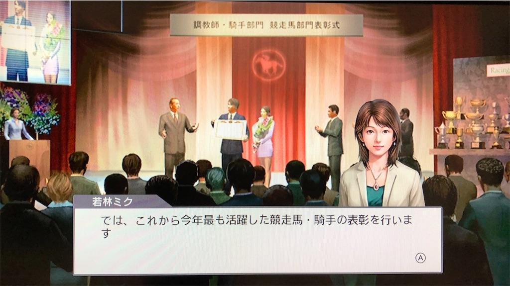 f:id:yuukirena1824:20200624020156j:image