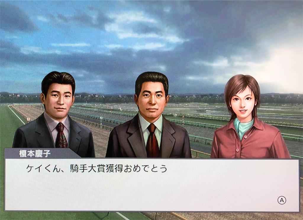 f:id:yuukirena1824:20200624020210j:image