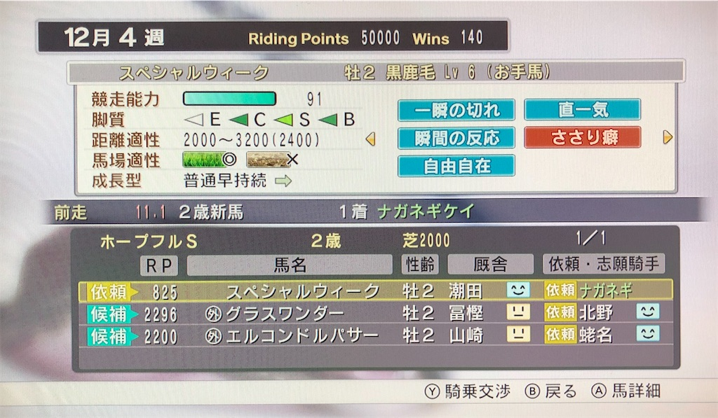 f:id:yuukirena1824:20200624020220j:image