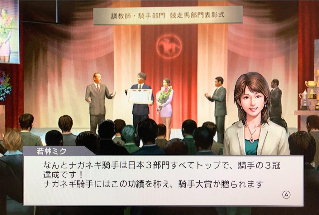 f:id:yuukirena1824:20200624020242j:image