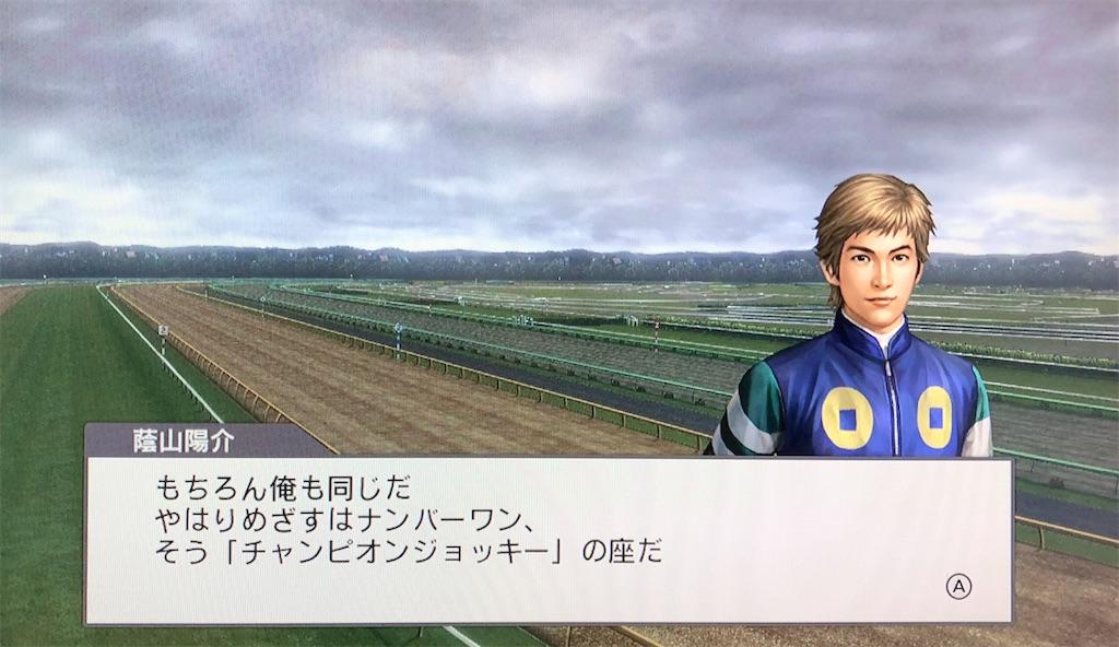 f:id:yuukirena1824:20200624204836j:image