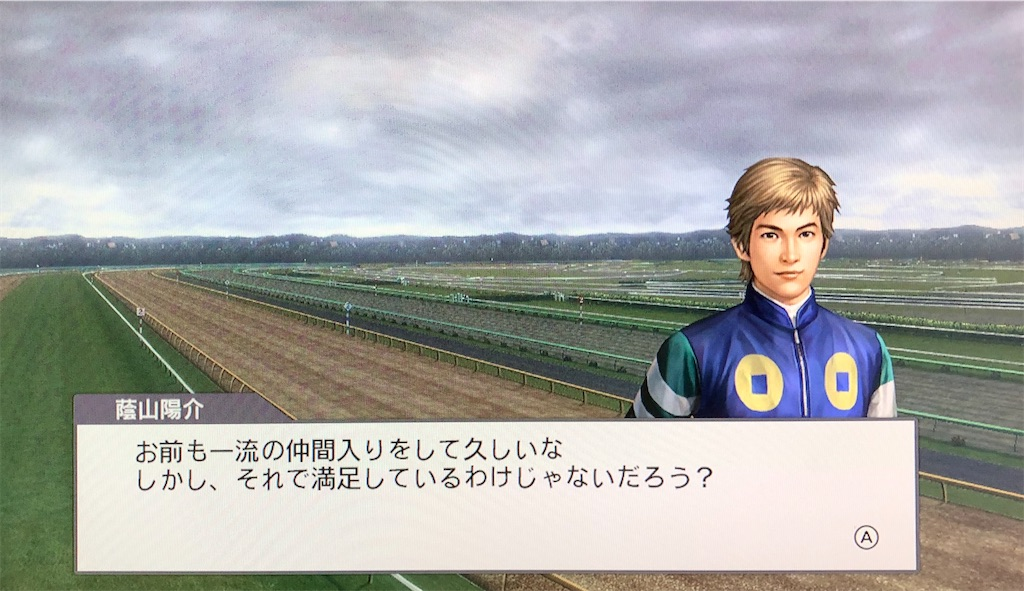 f:id:yuukirena1824:20200624204855j:image
