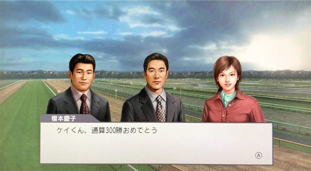 f:id:yuukirena1824:20200625003351j:image