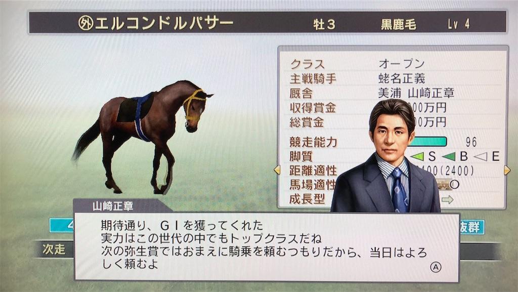 f:id:yuukirena1824:20200625003354j:image