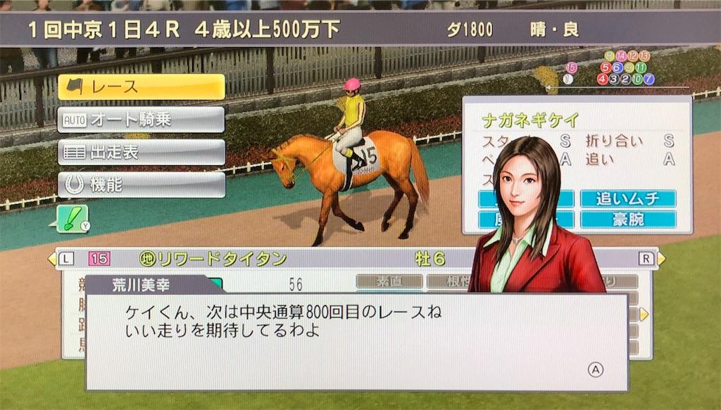 f:id:yuukirena1824:20200625003358j:image