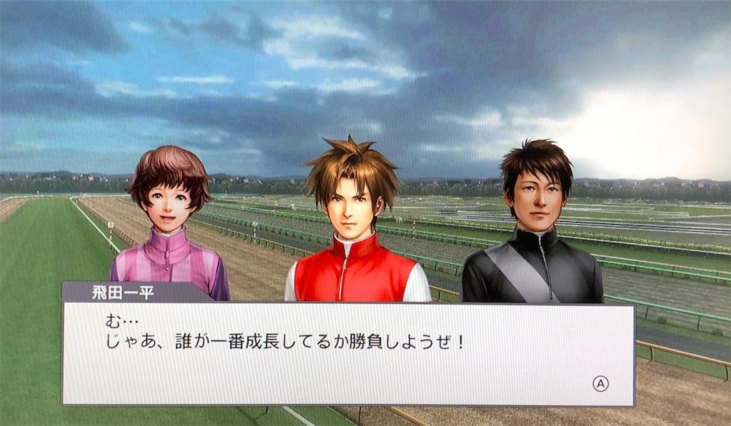 f:id:yuukirena1824:20200625004453j:image