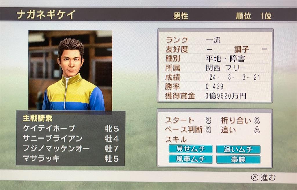 f:id:yuukirena1824:20200625004459j:image
