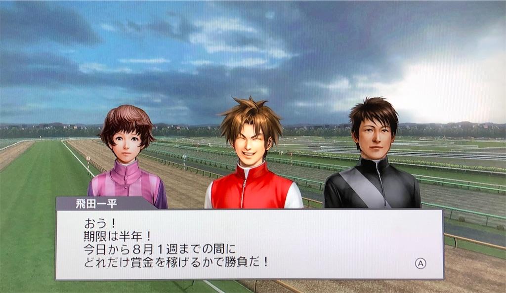 f:id:yuukirena1824:20200625004512j:image