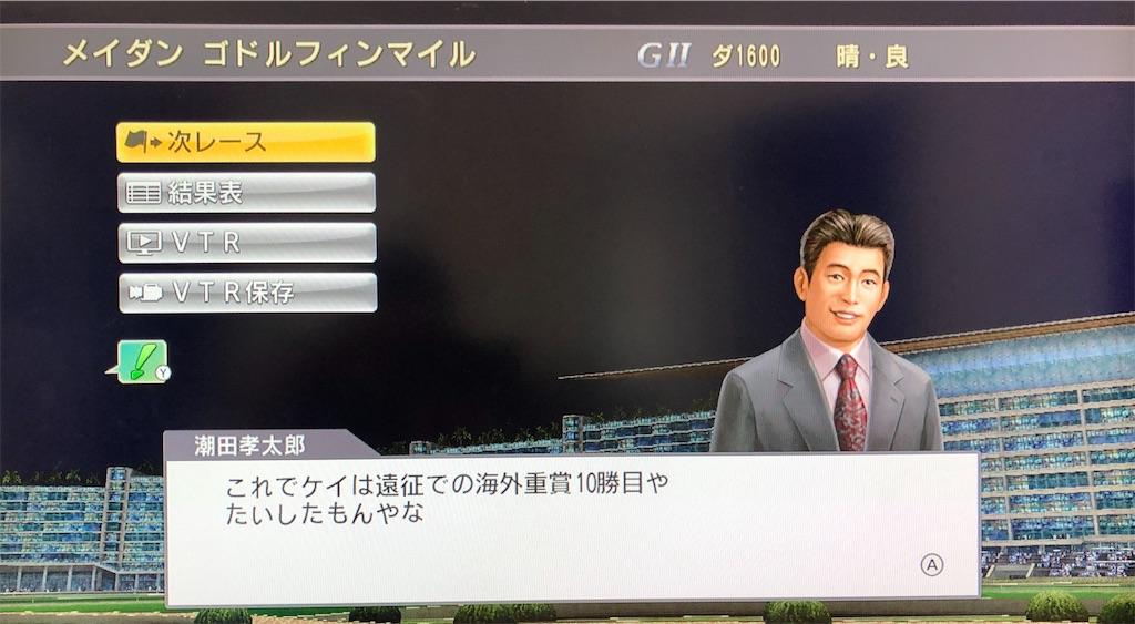 f:id:yuukirena1824:20200625164816j:image