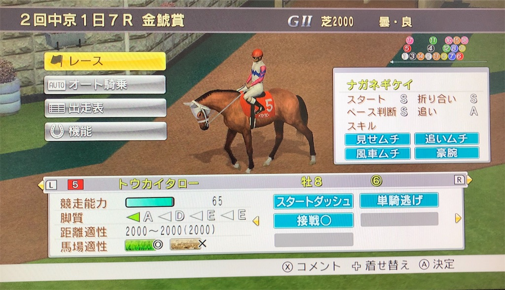 f:id:yuukirena1824:20200625164820j:image