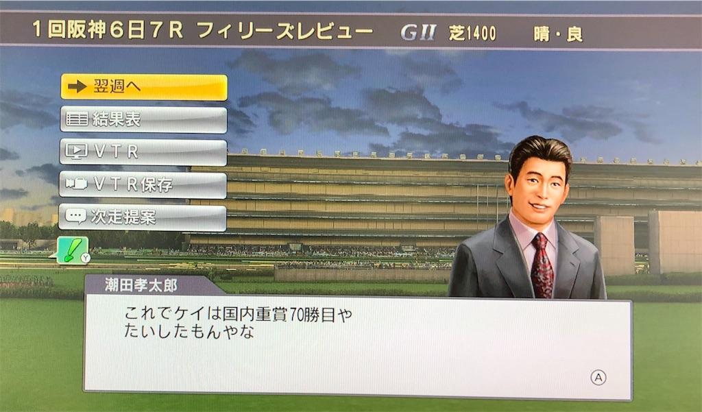 f:id:yuukirena1824:20200625164858j:image