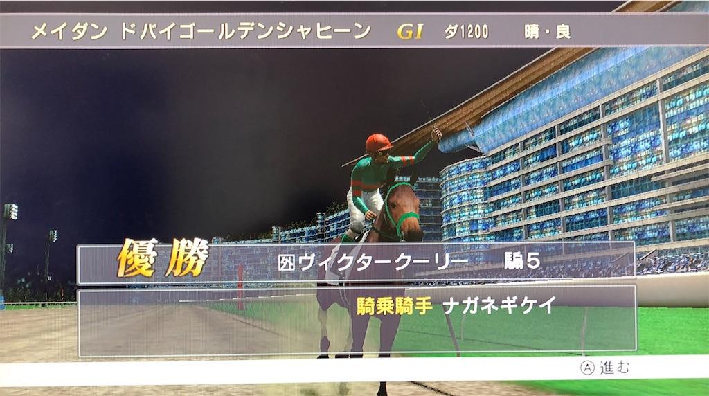 f:id:yuukirena1824:20200626003147j:image