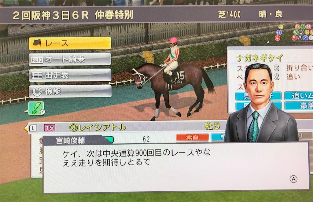 f:id:yuukirena1824:20200626005232j:image