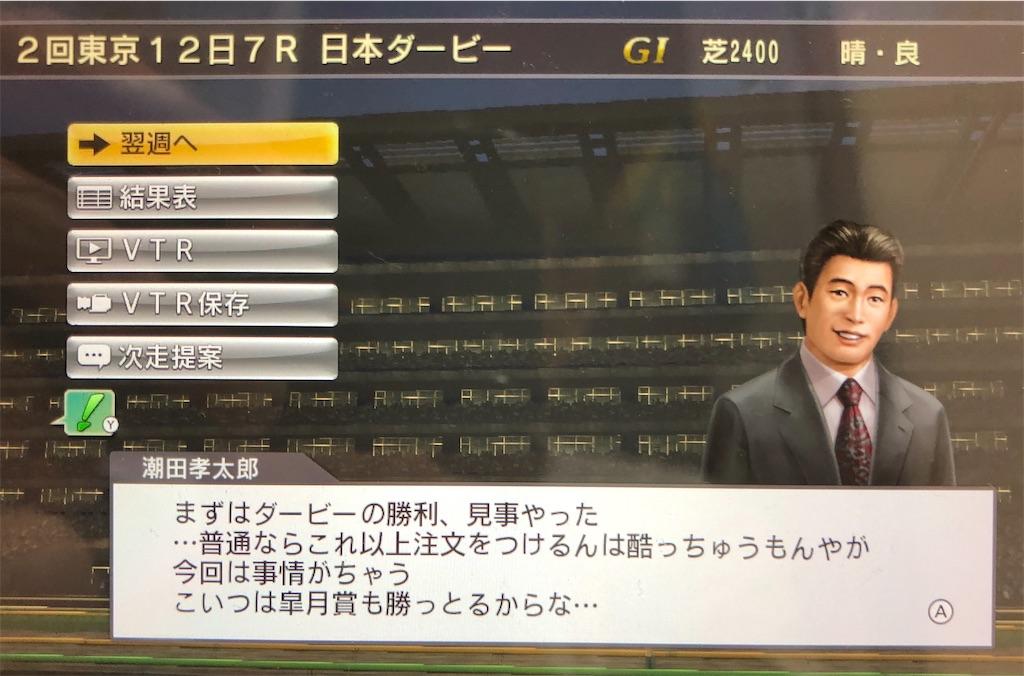 f:id:yuukirena1824:20200628160945j:image